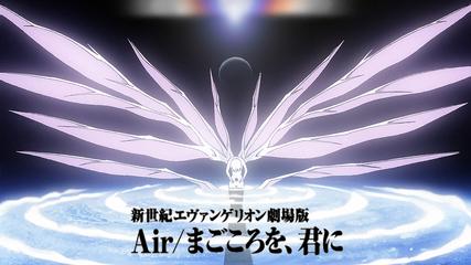 新世紀エヴァンゲリオン劇場版 Air/まごころを、君にの画像 p1_18
