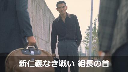 山崎努の画像 p1_22