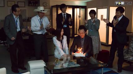 警視庁 ナシゴレン課 番外編「恋のアルマジロ」 第10話