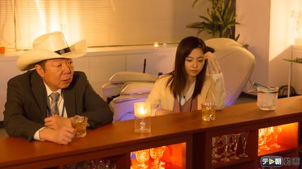 警視庁 ナシゴレン課 番外編「恋のアルマジロ」 第06話