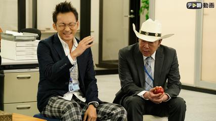 警視庁 ナシゴレン課 番外編「恋のアルマジロ」 第02話
