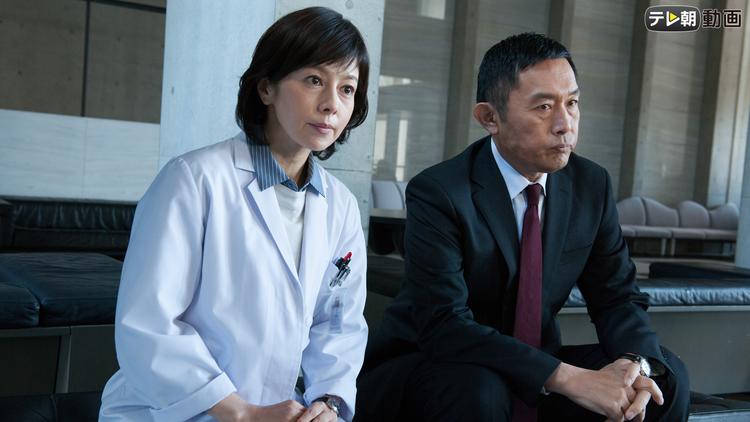 科捜研の女 season15 第14話