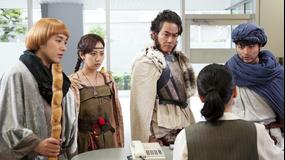 勇者ヨシヒコと魔王の城 第12話(最終話)