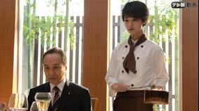 グ・ラ・メ! -総理の料理番- 第01話