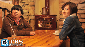 イロドリヒムラ 第10話(最終話)