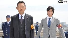 警視庁・捜査一課長 season2 第06話
