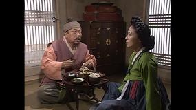 宮廷女官チャングムの誓い 第29話/字幕