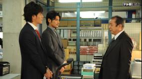 ダブルス -二人の刑事 第01話