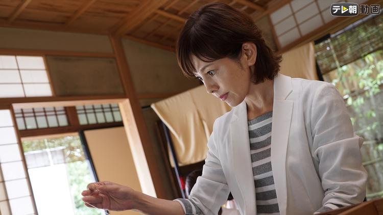 科捜研の女 Season17 第02話