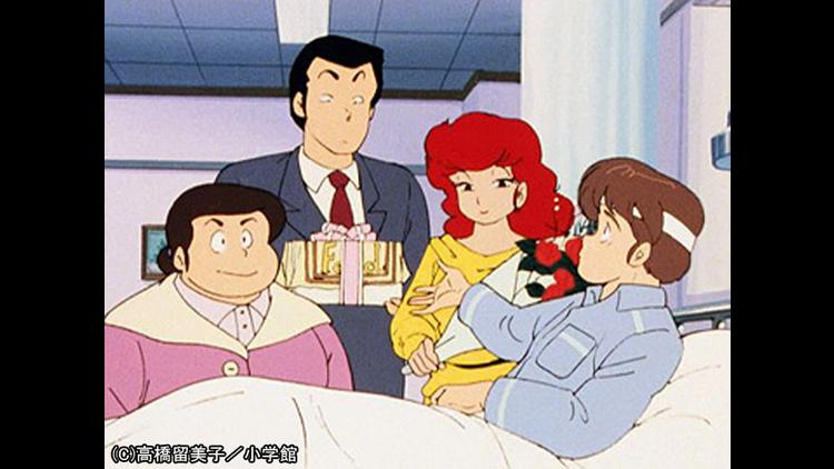 めぞん一刻 デジタルリマスター版 第1シーズン #42