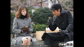 特命係長 只野仁(2009年) 第36話