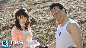 レンタルの恋 第02話