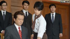 グ・ラ・メ! -総理の料理番- 第04話
