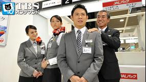 あぽやん -走る国際空港 第01話
