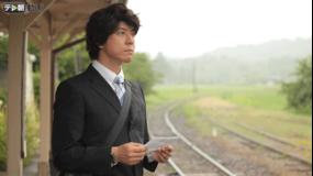 遺留捜査スペシャル(2014/08/09放送分)