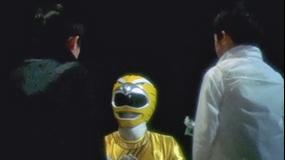 百獣戦隊ガオレンジャー 第09話