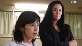 科捜研の女 season15 第01話