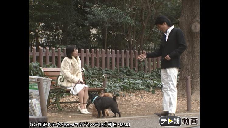 特命係長 只野仁(2005年) 第17話