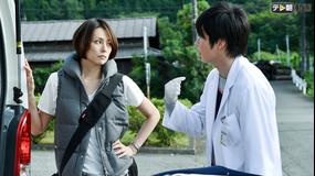 ドクターX -外科医・大門未知子-(2017) 第01話