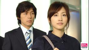 ホタルノヒカリ 第01話