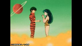 うる星やつら デジタルリマスター版 第4シーズン #155