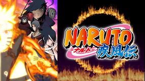 NARUTO-ナルト-疾風伝 忍界…4