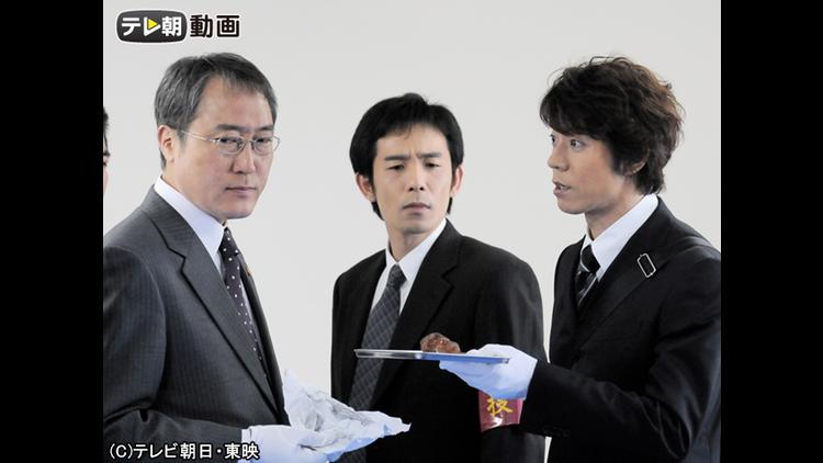 遺留捜査(2011) 第04話