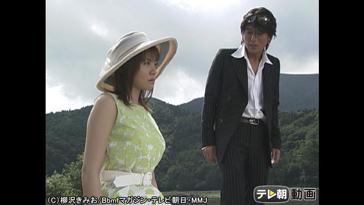 特命係長 只野仁(2003年) 第06話