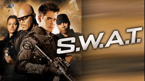 S.W.A.T./字幕【サミュエル・L・ジャクソン+コリン・ファレル】