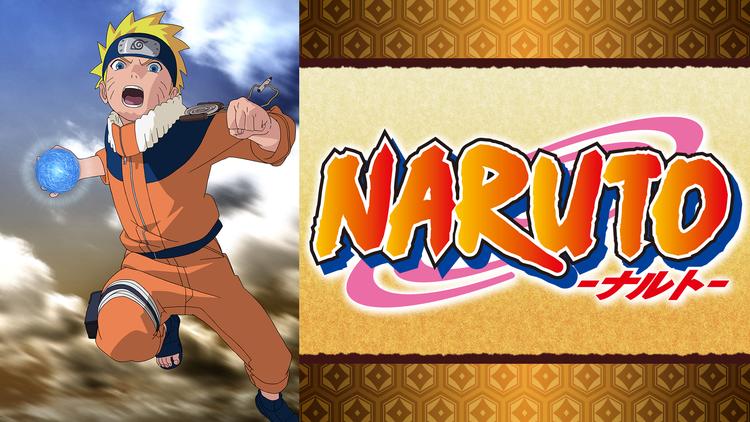 NARUTO-ナルト- 追跡編