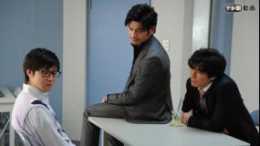 ダブルス -二人の刑事 第07話