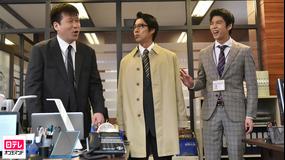 スーパーサラリーマン左江内氏 第10話(最終話)