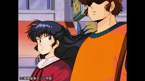 めぞん一刻 デジタルリマスター版 第1シーズン #30