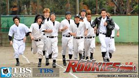 映画「ROOKIES -卒業-」【佐藤隆太、市原隼人出演】