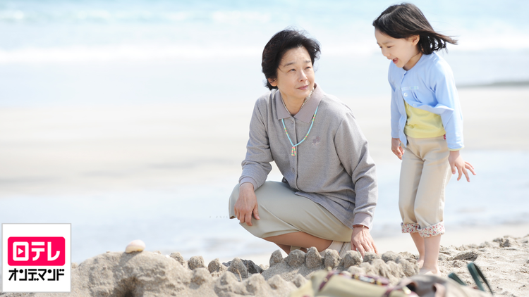 Mother 第09話