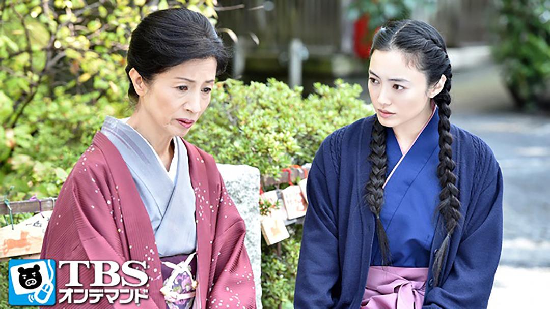 SAKURA -事件を聞く女- 第05話|映画・ドラマ・アニメの動画はTELASA