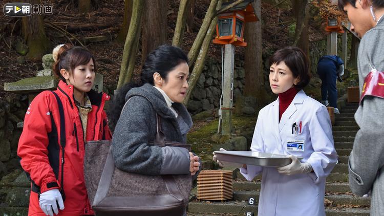 科捜研の女 season16 第09話
