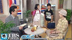 キッズ・ウォー3 -ざけんなよ- 第04話