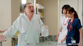 チーム・バチスタ2 ジェネラル・ルージュの凱旋 第03話
