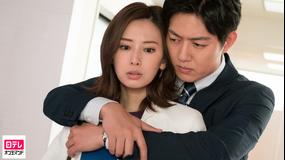 家売るオンナ 第10話(最終話)