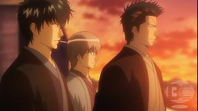 銀魂゜ 第316話(最終話)