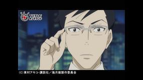 海月姫(アニメ) 第09話【FOD】