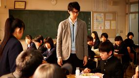 鈴木先生 第02話
