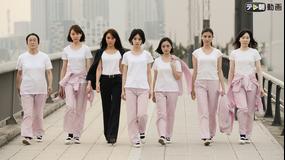 女囚セブン 第08話(最終話)
