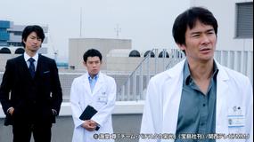 チーム・バチスタの栄光 第05話