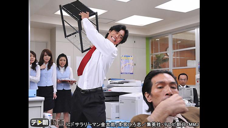 サラリーマン金太郎 第02話