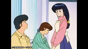 めぞん一刻 デジタルリマスター版 第1シーズン #43
