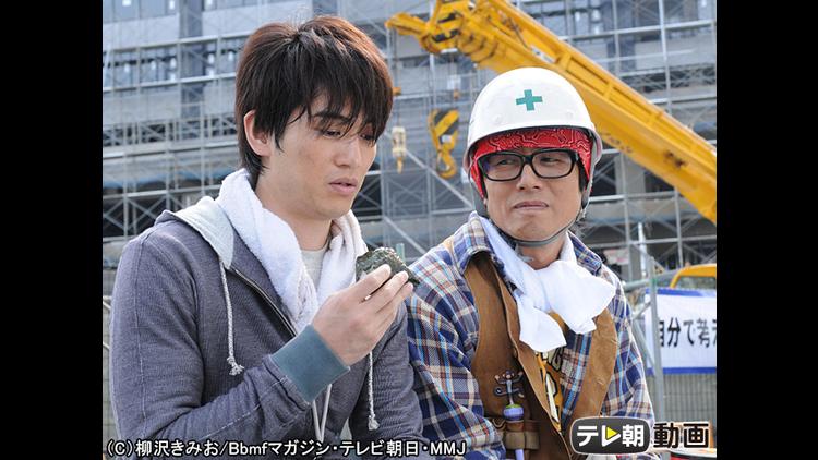 特命係長 只野仁(2009年) 第33話