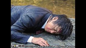 サラリーマン金太郎2 第06話