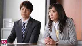 花咲舞が黙ってない(第2シリーズ) 第04話
